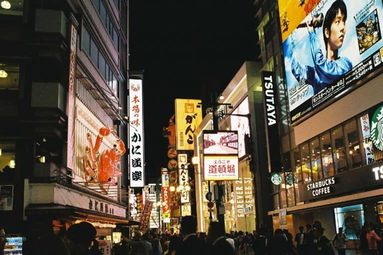 10 Days in Japan Itinerary