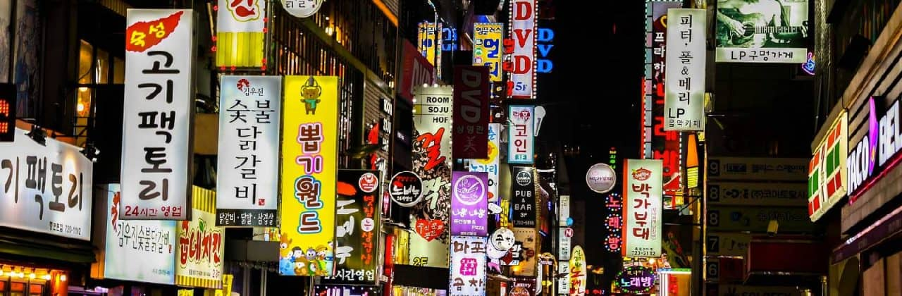 What to Do in Korea: 10-Day Korea Itinerary