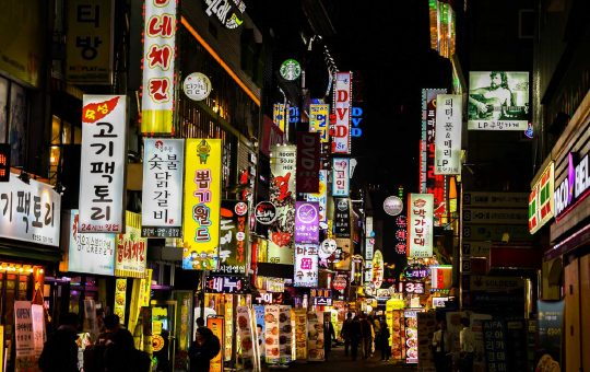10 Days in Korea Itinerary