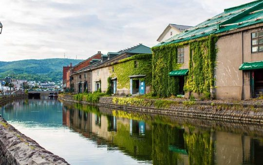 Where to Stay in Otaru