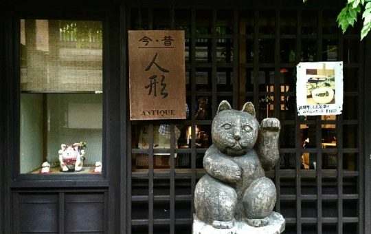 Where to Stay in Takayama