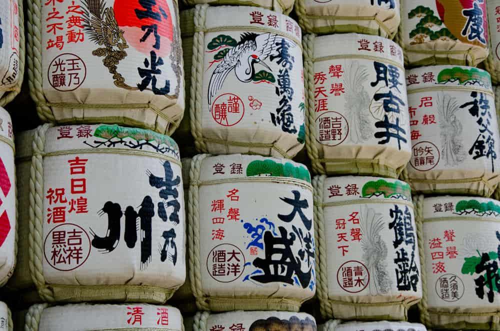 Sake Barrels at Yoyogi Park in Harajuku