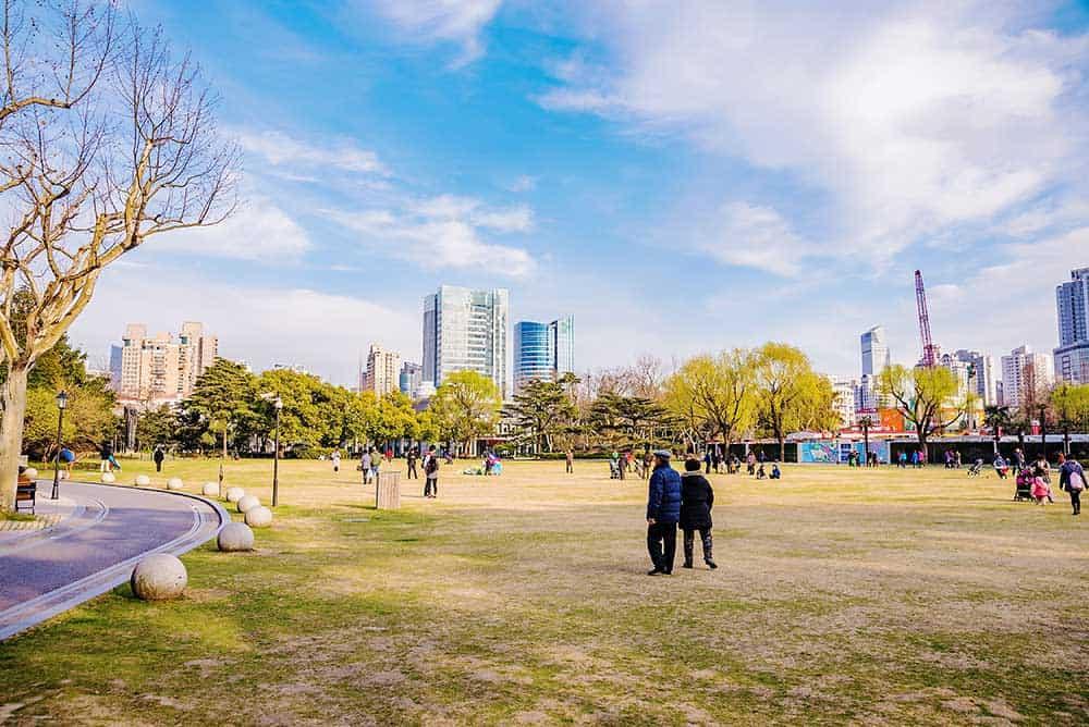 Zhongshan Park in Hongqiao, Shanghai
